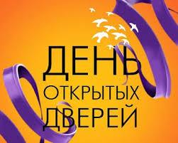 Продажа металлопроката в Ростове-на-Дону, Краснодаре, Ставрополе, Сочи. Цены