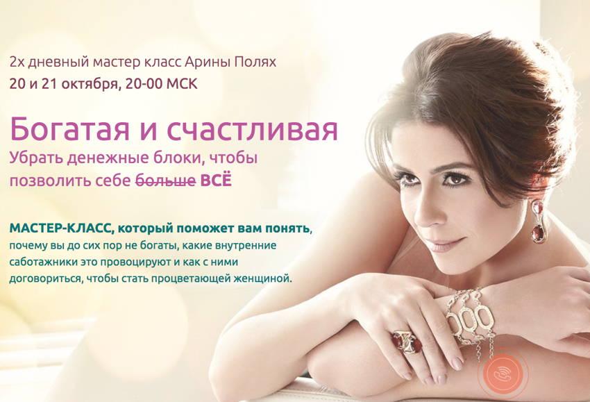 eroticheskaya-programma-dlya-vzroslih
