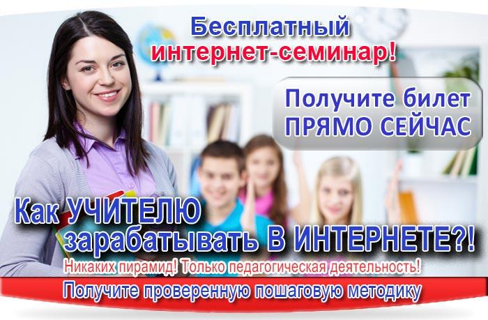 Презентация онлайн прямо сейчас бесплатно без регистрации