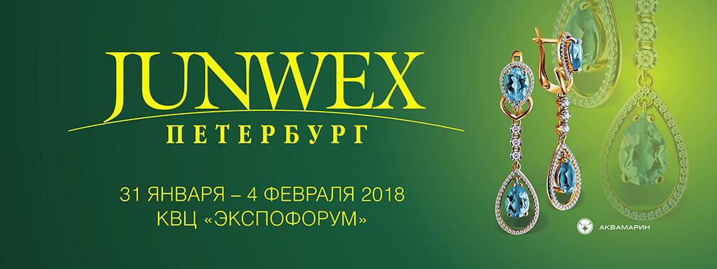Выставка ножей в санкт-петербурге 2018 даты