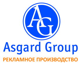 Asgard Group