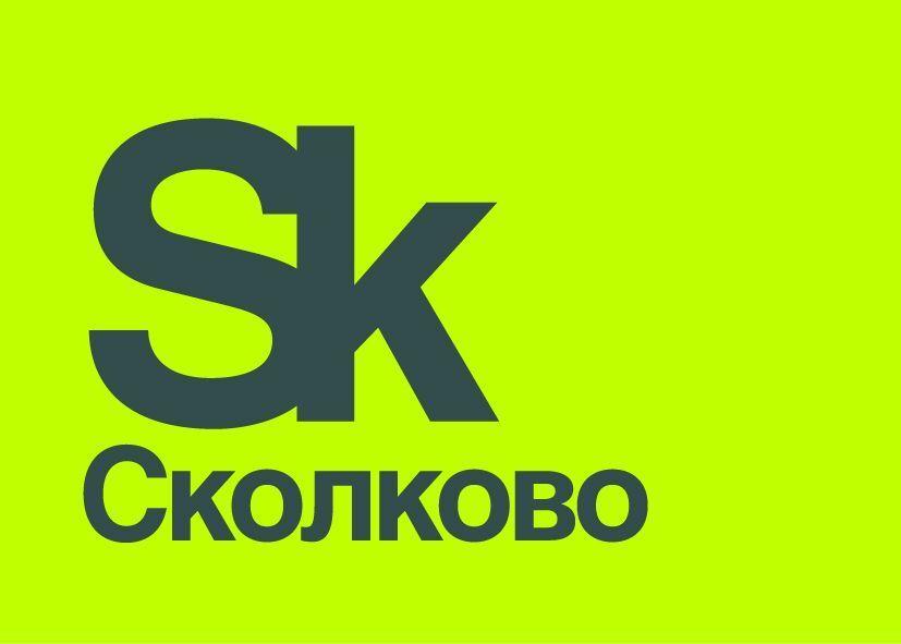 Фонд Сколково