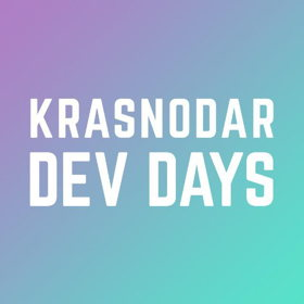 Krasnodar Dev Days