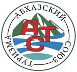 "НП ""Абхазский Союз Туризма"""