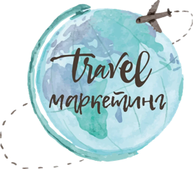 Travel Marketing