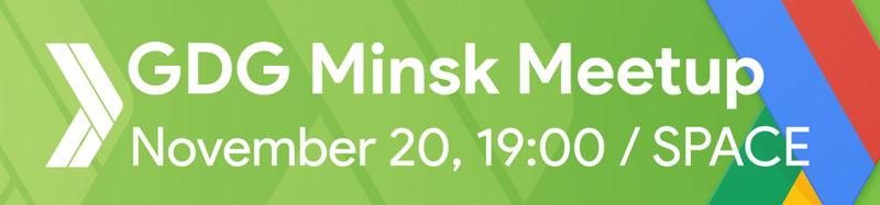 GDG Minsk November Meetup