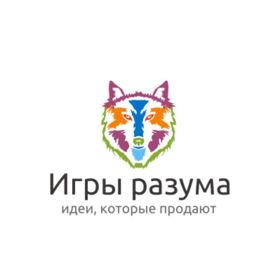 Маркетинговое агентство «Игры разума»