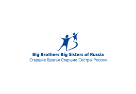 Big Brothers Big Sisters of Russia