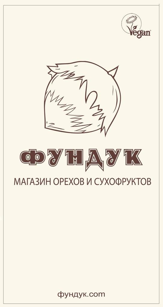 ФУНДУК.com. Орехи, сухофрукты, лакомства!
