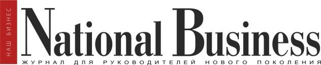 Журнал National Business РАСТИТЕ ВМЕСТЕ С НАМИ!