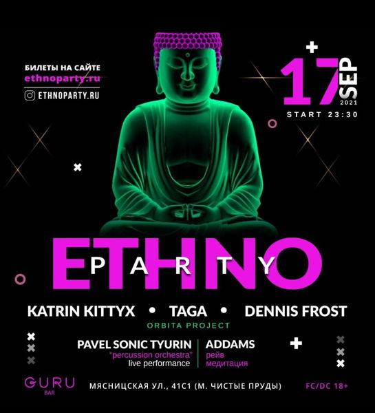 ETHNO PARTY