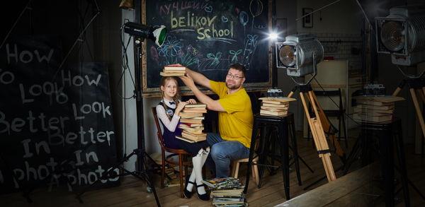 Мастер-класс по школьной фотографии от Сергея Беликова