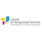 для занятий комитет по молодежной политике санкт-петербурга официальный сайт полностью… Термобелье предназначено