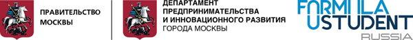 В Московской области 16-19 сентября пройдут инженерно-спортивные соревнования «Формула Студент Россия»