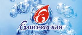 вода «Елисеевская»