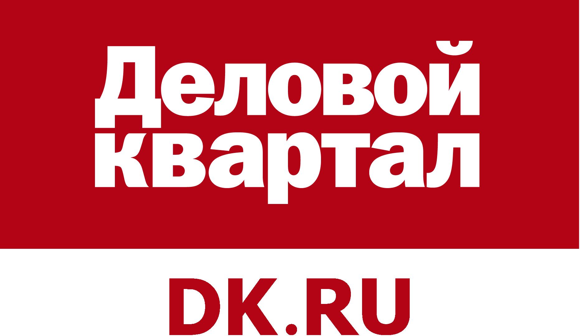 «Деловой квартал – Нижний Новгород»