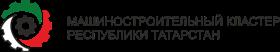 Машиностроительный кластер Республики Татарстан