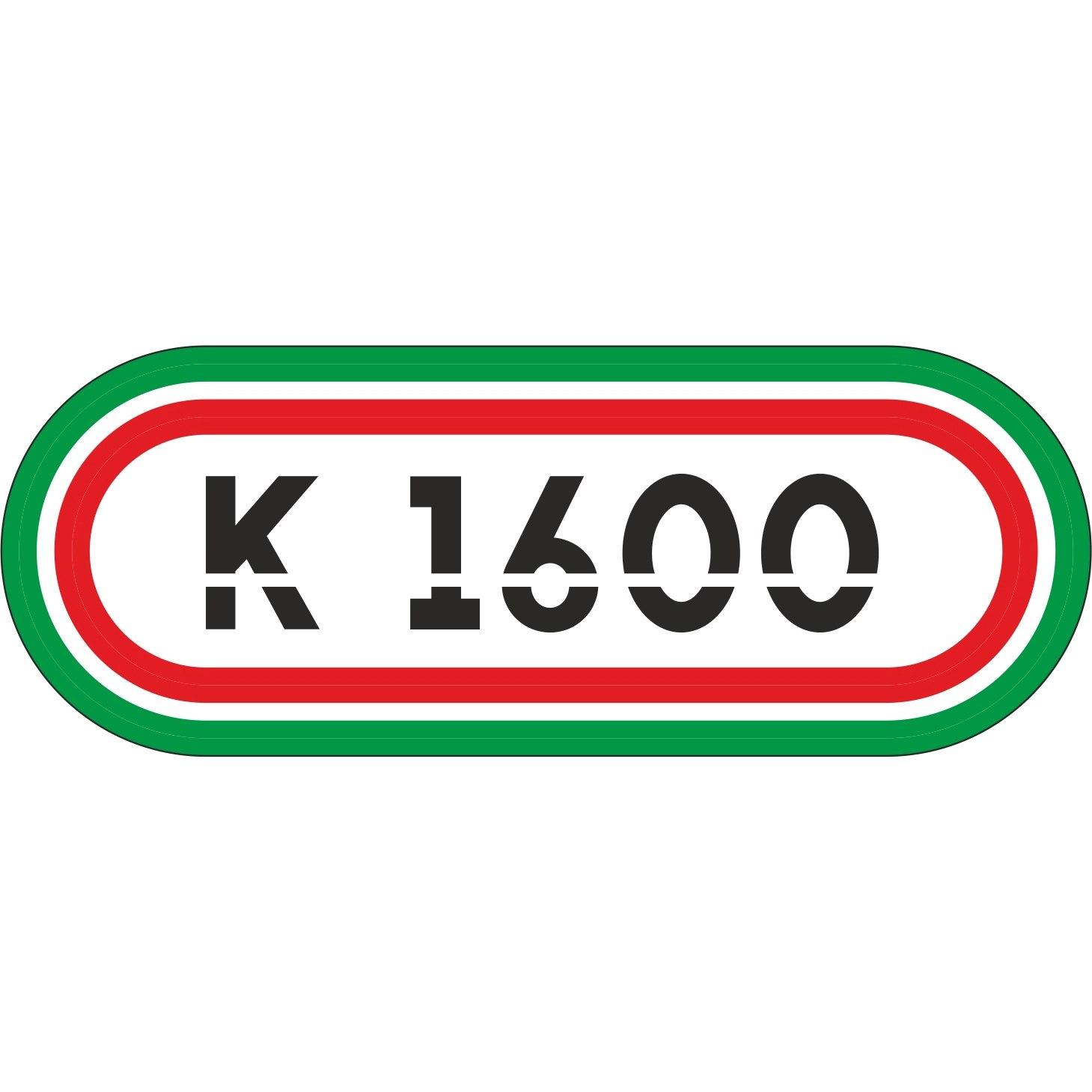 Гоночная серия К-1600
