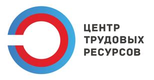 Форум Труда и Международная конференция «Трудовая мобильность и проблемы миграции»