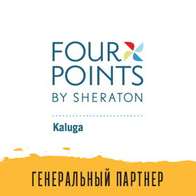 Four Points by Sheraton 5*