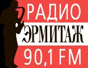 Информационный партнер - Радио Эрмитаж