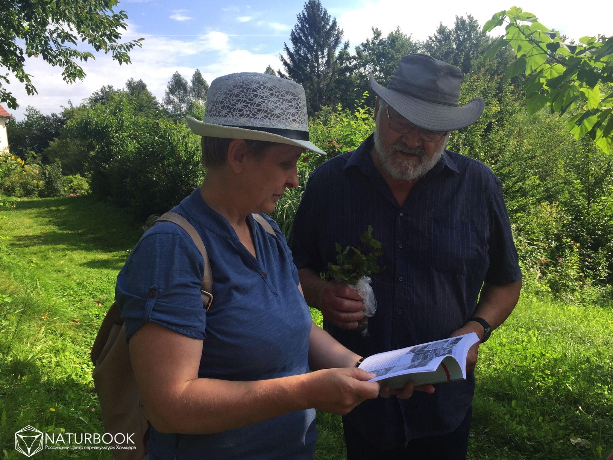 Австрийский курс пермакультуры от создателей метода аграрной экологии «Хольцерова пермакультура» — Зеппа и Йозефа Хольцер с 12 по 17 сентября 2019