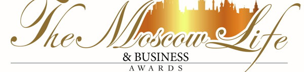 Премия THE MOSCOW LIFE & BUSINESS AWARDS