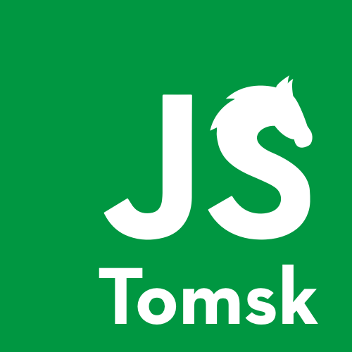 TomskJS meetup 1 / События на TimePad.ru