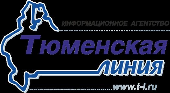 """Информационный Партнер ИА """"Тюменская линия"""""""