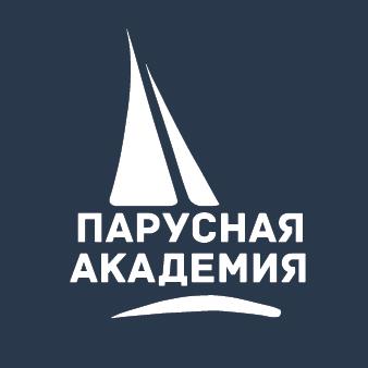 """""""Парусная Академия"""""""