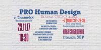 PRO Human Design