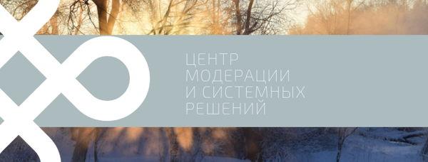 """Семинар Анны Петровской """"Женский взгляд на партнёрство: как выжить рядом с мужчиной"""""""