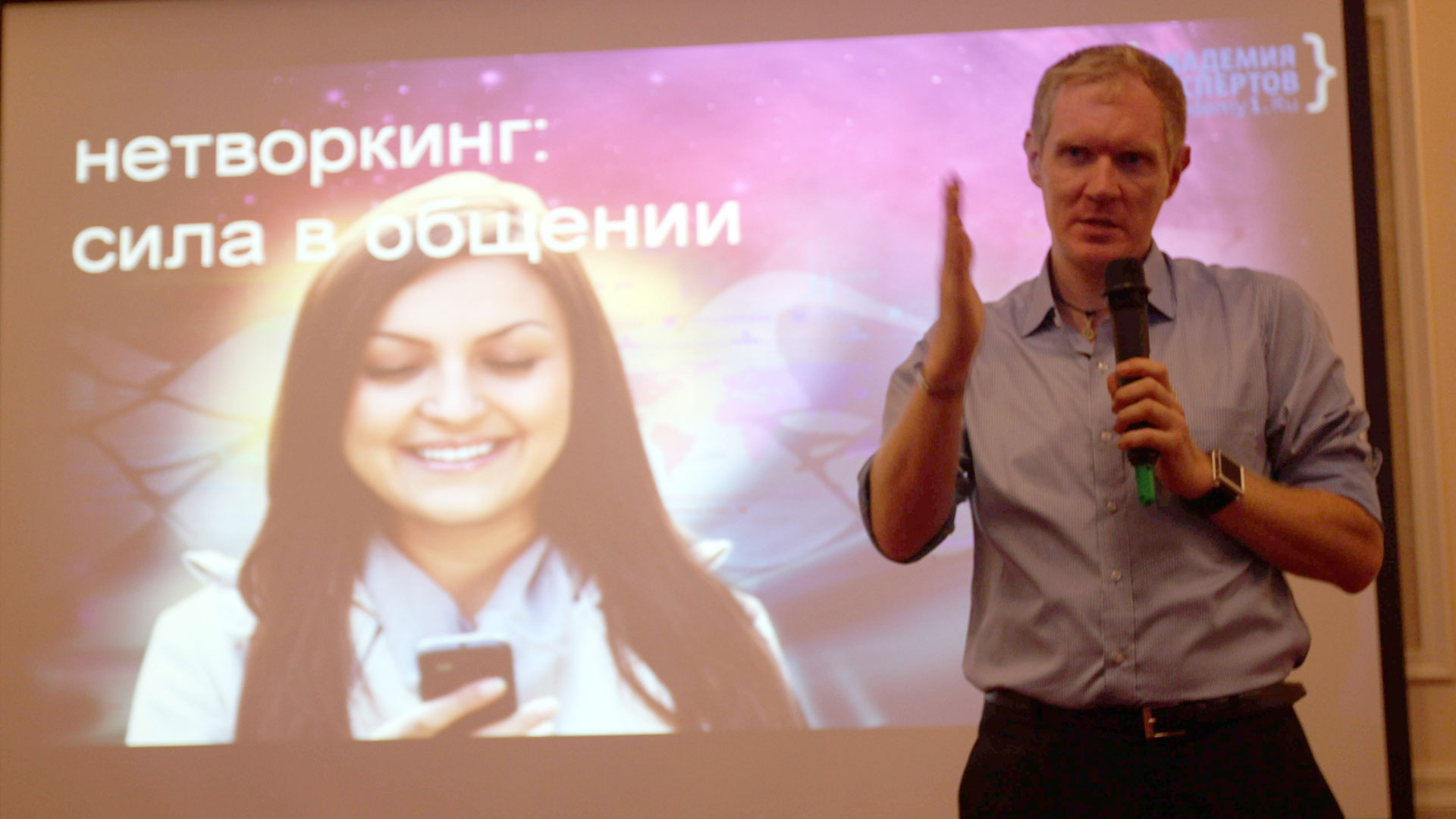 Тренинги Леонида Бугаева