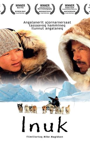 «Хрупкий Лед Сериал» — 2012