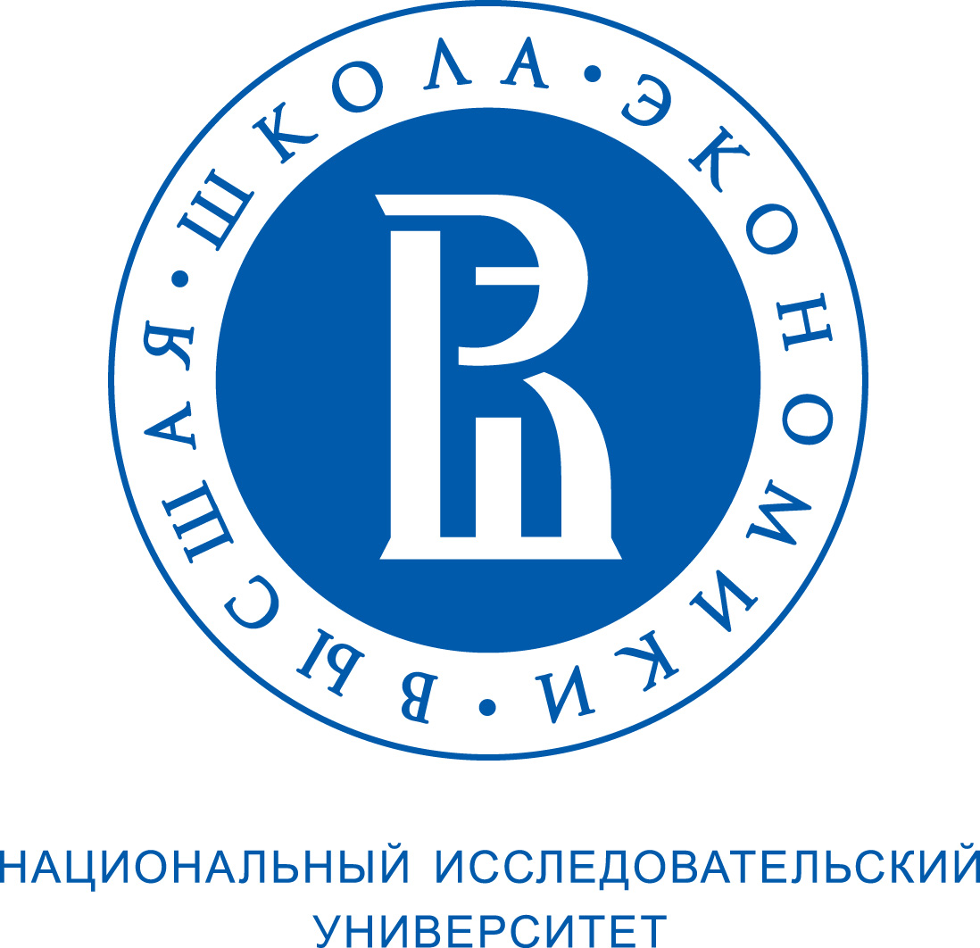 НИУ ВШЭ-СПб