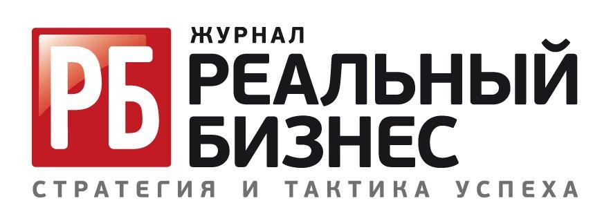 """Журнал """"Реальный Бизнес"""""""