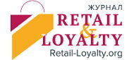 Журнал retail-loyalty
