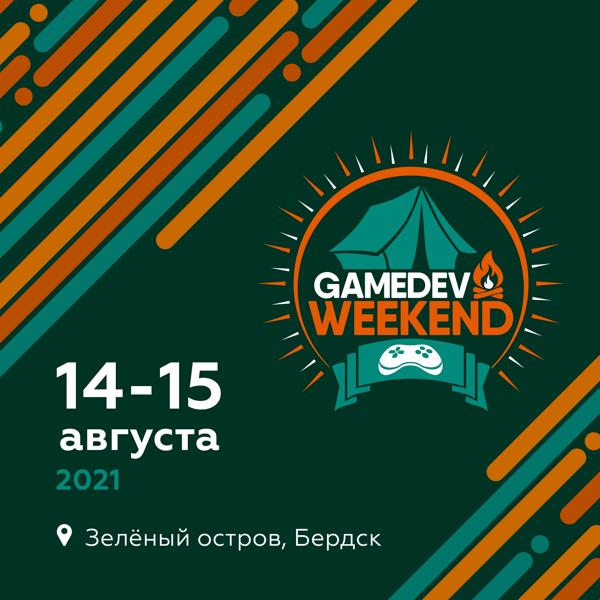 Gamedev Weekend 2021