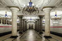 Квест по метро на английском языке