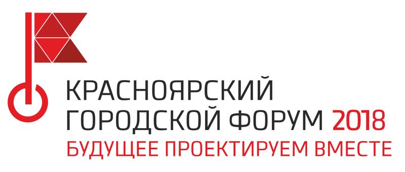 """Переговорная площадка """"Городской маркетинг"""""""