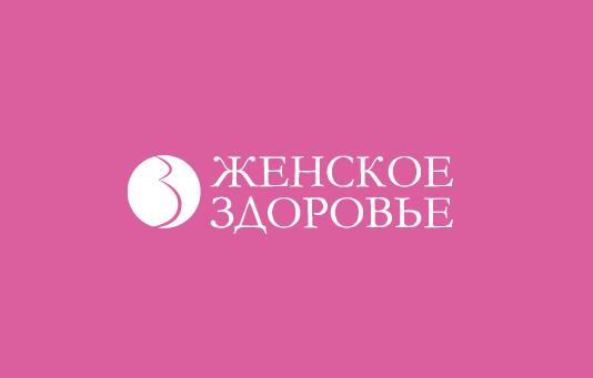 """Региональный семинар """"Женское здоровье"""", Одинцово"""