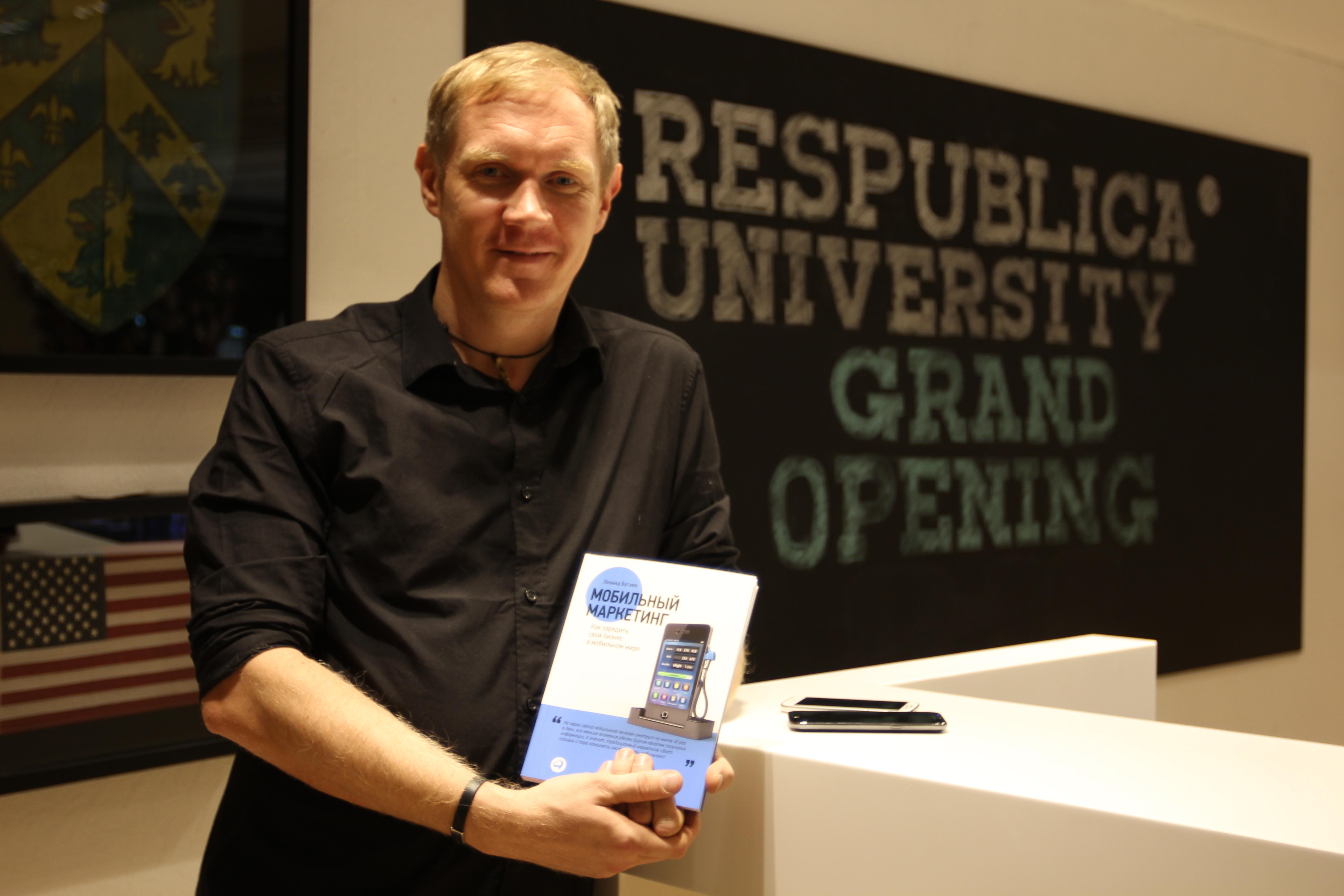 Книги Леонида Бугаева