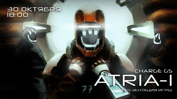 Презентация компьютерной игры ATRIA I