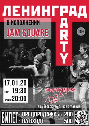Ленинград Party в Glastonberry с группой Jam Square