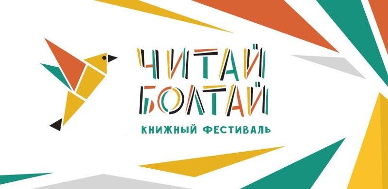 Презентация книги Юрия Нечипоренко «Мой дом – живая клетка». 12+
