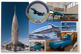 Экскурсия в Центральный музей Военно-Воздушных Сил РФ