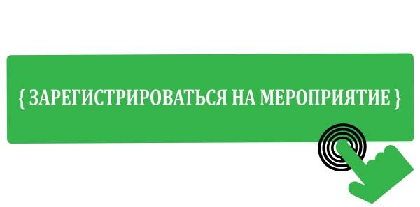 MSBM_PROMO_ACTION BUTTON-01_small