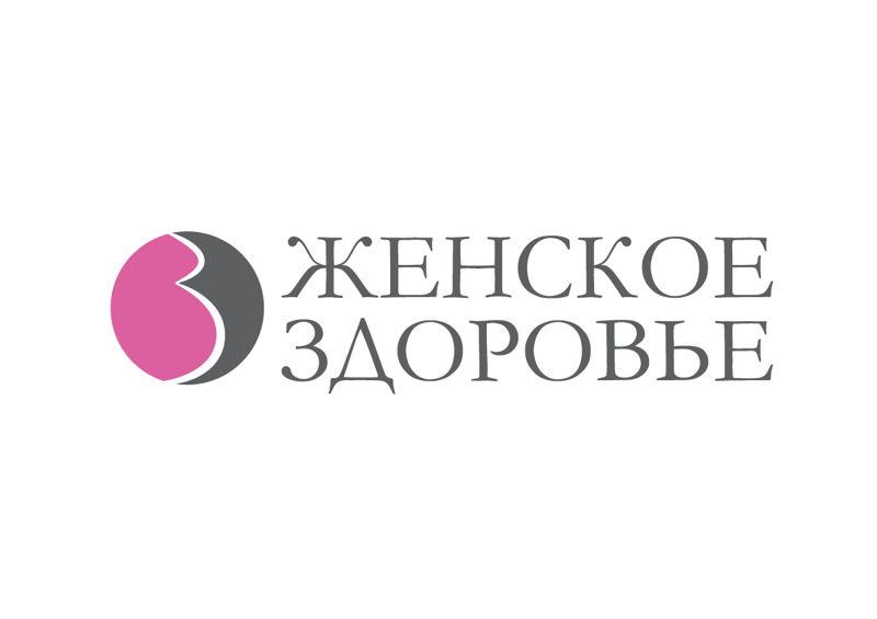 Международная конференция РОАГ «Женское здоровье»