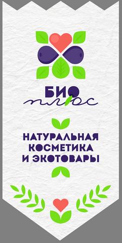 bio-plus.ru
