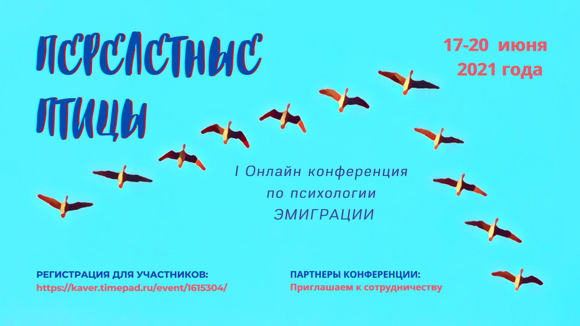 kaver.timepad.ru